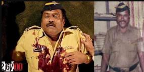Fake News: फिल्म का सीन 26/11 के शहीद तुकाराम ओम्बले की फोटो बताकर वायरल