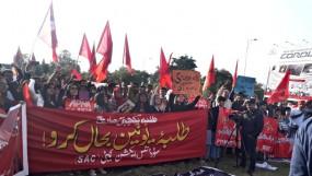 पाकिस्तान में छात्रों का देशव्यापी प्रदर्शन, आजादी के नारों की गूंज