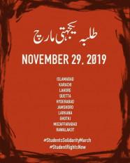 पाकिस्तान में छात्रों का 29 नवंबर को देशव्यापी प्रदर्शन का ऐलान