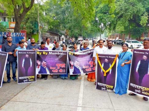 मुख्यमंत्री निवास के सामने राकांपा का प्रदर्शन, नागपुर लौटने के लगाए नारे