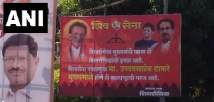 महाराष्ट्र की राजनीति में नया ट्विस्ट, अब उद्धव ठाकरे को मुख्यमंत्री बनाने की मांग