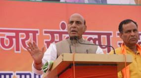 राजनाथ ने कहा- दुनिया की कोई ताकत राम मंदिर निर्माण को नहीं रोक सकती