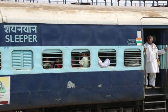 अब सर्दियों में ट्रेन लेट होने पर रेलवे भेजेगा संदेश
