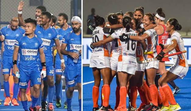 Olympic qualifiers: भारत की पुरुष और महिला हॉकी टीमों ने कटाए ओलिम्पिक टिकट
