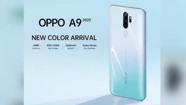 Oppo A9 2020 का Vanilla Mint कलर वेरिएंट लॉन्च, जानें कीमत