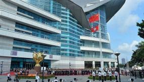 अमेरिकी प्रतिनिधि सदन में हांगकांग संबंधी विधेयक पारित होने का विरोध