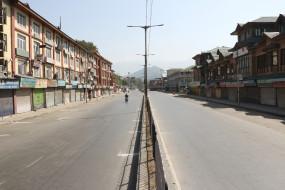 पाकिस्तान : कश्मीर मुद्दे पर सम्मेलन में भारत के खिलाफ हिंसा की वकालत