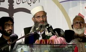 पाकिस्तान : जमाते इस्लामी का 22 दिसंबर को इस्लामाबाद की तरफ कश्मीर मार्च