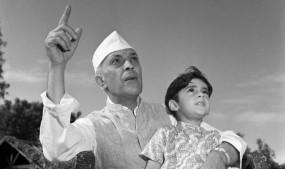 पं जवाहर लाल नेहरू जयंती: जानें बाल दिवस के रूप में क्यों चुना गया आज का दिन