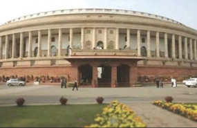 LIVE: शीतकालीन सत्र का तीसरा दिन आज, कांग्रेस एसपीजी सुरक्षा का उठाएगी मुद्दा