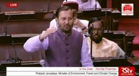 सरकार ने प्रदूषण पर संसद में दिया जवाब, सरोगेसी विधेयक को भेजा सेलेक्ट कमेटी के पास