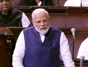 राज्यसभा में बोले PM मोदी- इसी सदन से हुई धारा 370 को हटाने की शुरुआत