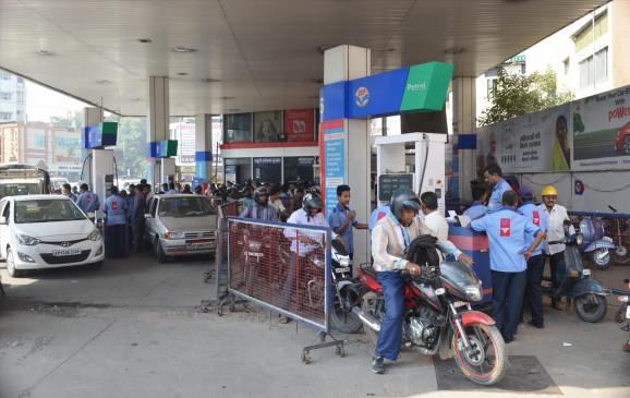 दिल्ली में 2 दिनों में 25 पैसे लीटर महंगा हुआ पेट्रोल, डीजल 16 पैसे