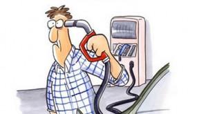 Fuel Price: पेट्रोल 15 दिनों में 71 पैसे तक हुआ महंगा, जानें आज के दाम