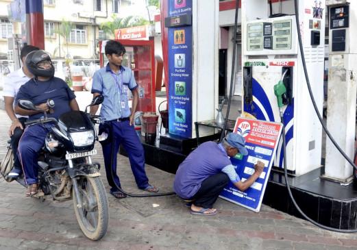 पेट्रोल के दाम लगातार तीसरे दिन घटे, डीजल की कीमत स्थिर