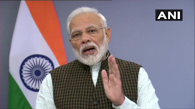 अयोध्या फैसले पर बोले पीएम मोदी, भारत ने दुनिया में एकता की मिसाल पेश की