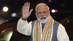 PM मोदी करेंगे ब्राजील का दौरा, BRICS के 11वें शिखर सम्मेलन में लेंगे हिस्सा