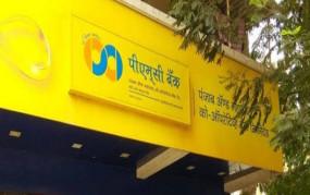 पीएमसी बैंक घोटाले के दो आरोपियों को पुलिस हिरासत, बैंक के ऑडिटर थेआरोपी
