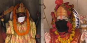 प्रदूषण के कहर से बचने पीएम मोदी के क्षेत्र में भगवानों को पहनाए गए मास्क