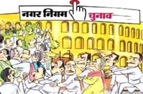 नागपुर, नाशिक, ठाणे और मुंबई समेत आठ महानगर पालिकाओं के महापौर पद सामान्य वर्ग के लिए आरक्षित