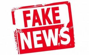 फर्जी खबरों पर लगेगी लगाम, जांच के लिए फैक्ट चेक यूनिट का गठन