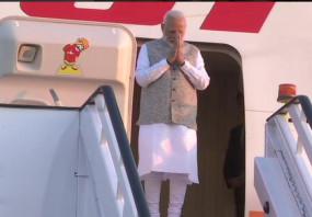 BRICS शिखर सम्मेलन में शामिल होंने PM मोदी ब्रासीलिया पहुंचे,पुतिन-जिनपिंग से होगी मुलाकात