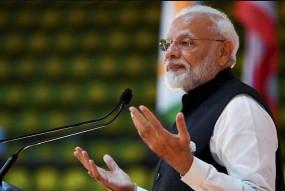 विज्ञान महोत्सव को संबोधित करेंगे PM मोदी, करीब 12 हजार प्रतिभागी लेंगे हिस्सा