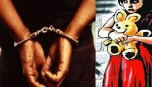कमरे में बंद कर नाबालिग से दुष्कृत्य- आरोपी को 10 वर्ष के सश्रम कारावास की सजा