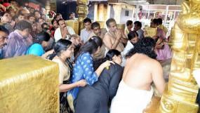 सबरीमाला मंदिर में उम्र विशेष की महिलाओं के प्रवेश पर प्रतिबंध लिंगभेद नहीं : RSS