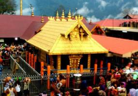 आज से दर्शन के लिए खुलेगा सबरीमाला मंदिर, महिलाओं को सुरक्षा नहीं देगी सरकार