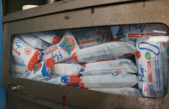 मप्र के सरकारी कन्या महाविद्यालयों में लगेंगी सैनेटरी नैपकीन मशीनें