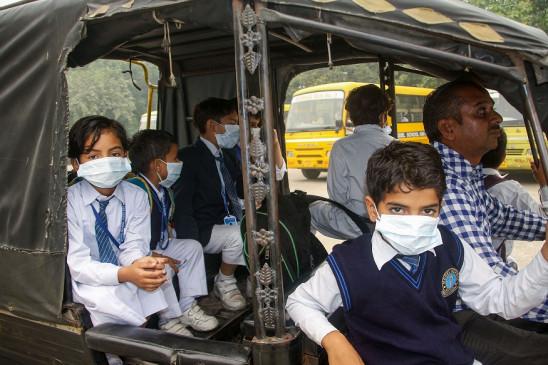 दिल्ली में प्रदूषण फिर पहुंचा इमरजेंसी लेवल पर, 15 नवंबर तक सभी स्कूल बंद
