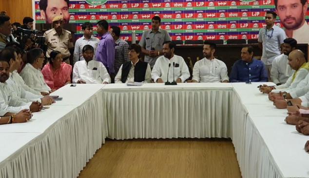 झारखंड में भी सीट बंटवारे पर राजग में पेंच, लोजपा ने 6 सीटें मांगी