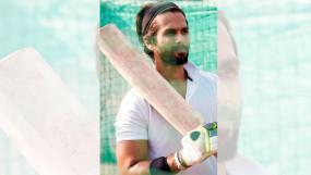 जर्सी के लिए क्रिकेट कोचिंग ले रहे हैं शाहिद