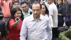 क्लीनचिट मिलने के बाद फंसे अजित ! कांग्रेस-NCP-शिवसेना ने SC में दी चुनौती