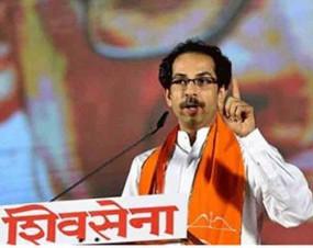 शिवसेना का BJP पर हमला- शेखी हवा में उड़ी, अब सब शुभ होगा
