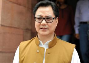 खेल मंत्री रिजिजू ने ट्विटर पर शेयर किया एक्सरसाइज का वीडियो, कहा- हम फिट तो इंडिया फिट