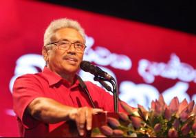 श्रीलंका: जीत के करीब गौतबाया राजपक्षे, PM मोदी ने ट्वीट कर दी बधाई