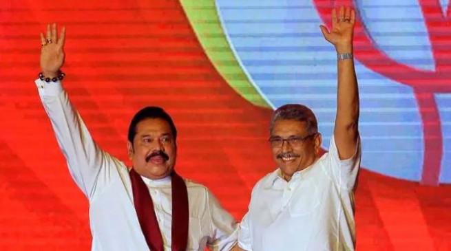 श्रीलंका: राष्ट्रपति ने अपने भाई महिंदा को घोषित किया पीएम, विक्रमसिंघे देंगे इस्तीफा