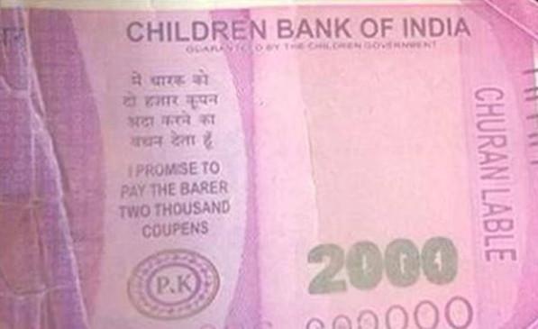 तेलंगाना: पुलिस ने पकड़े 'चिल्ड्रन बैंक ऑफ इंडिया' लिखे 6.5 करोड़ के नोट