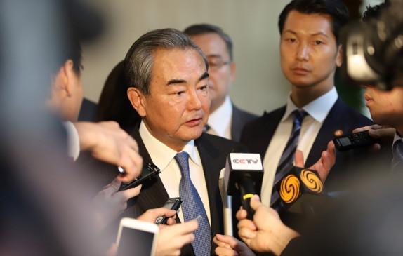 हांगकांग में गड़बड़ी करने वालों की कुचेष्टा असफल होगी : वांग यी