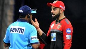 IPL के अगले सीजन में अब 'नो बॉल' चेक करने के लिए होगा स्पेशल अंपायर