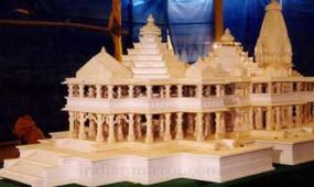 सुप्रीम कोर्ट के फैसले के बाद ऐसा हो सकता है अयोध्या का भव्य राम मंदिर !