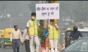 दिल्ली में आज लागू नहीं होगा ऑड-इवन सिस्टम, प्रकाश पर्व के मौके पर दिल्ली सरकार ने लिया फैसला