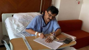 अस्पताल में संजय राऊत से मिलने पहुंचे उद्धव ठाकरे और शरद पवार