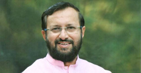 केन्द्रीय मंत्री जावडेकर ने भारी उद्योग मंत्रालय का पदभार संभाला
