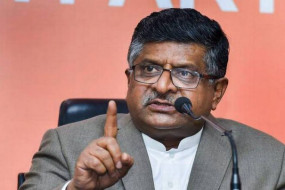 केन्द्रीय मंत्री रविशंकर का कांग्रेस पर वार, कहा- राफेल पर देश से माफी मांगें राहुल गांधी