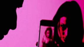 अश्लील वीडियो बनाकर पॉर्न साइट पर किया अपलोड