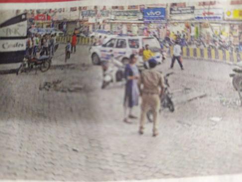 मामूली विवाद को लेकर मारपीट हंगामा, पुलिस ने खदेड़ा, मार्केट बंद