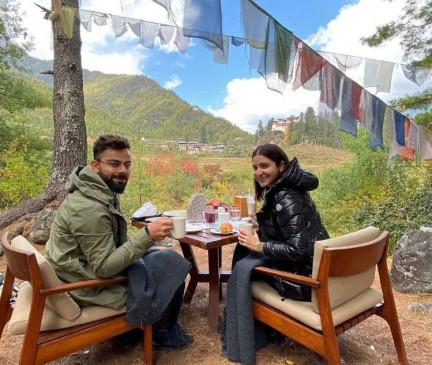 भूटान की हसीन वादियों में बर्थ-डे सेलिब्रेट कर रहे विराट-अनुष्का, शेयर की तस्वीर
